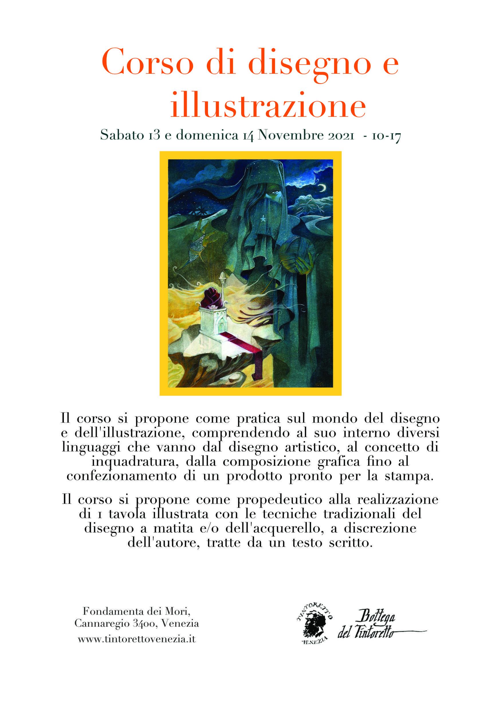 Corso di disegno e illustrazione